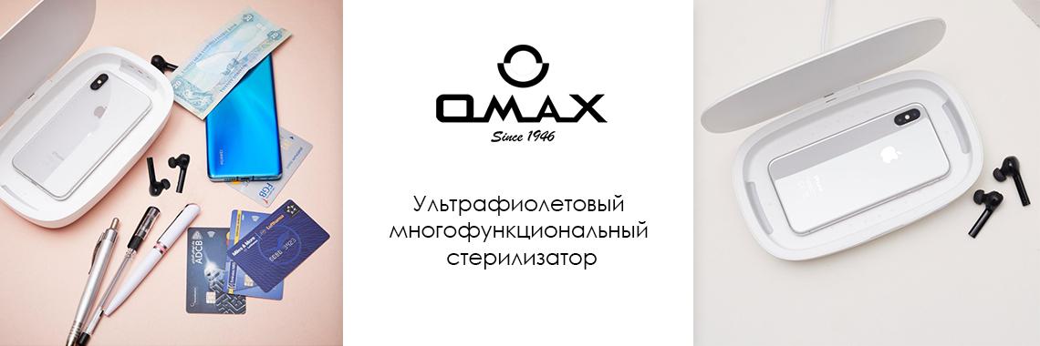 omax 3